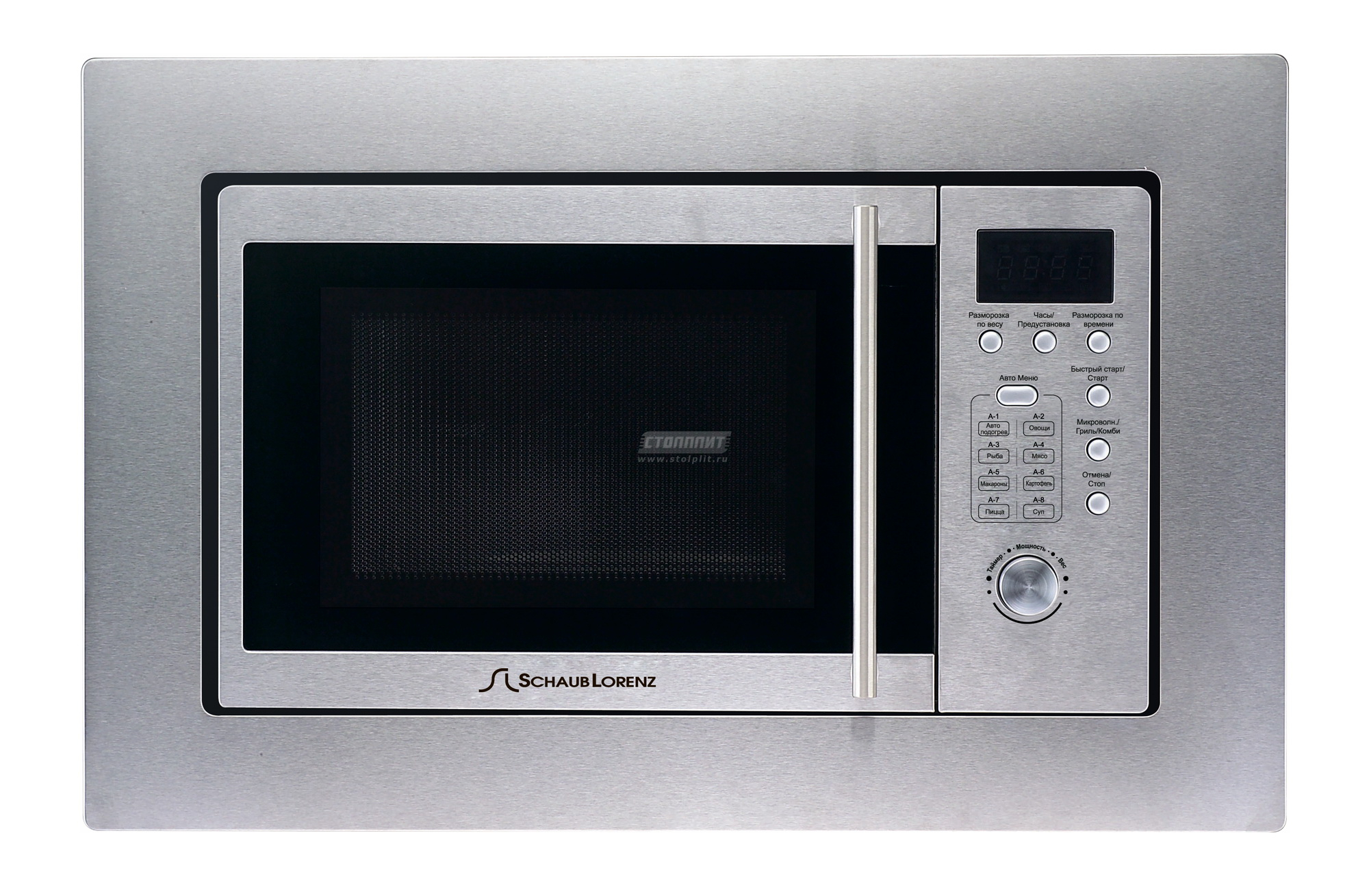 микроволновая печь тамбов